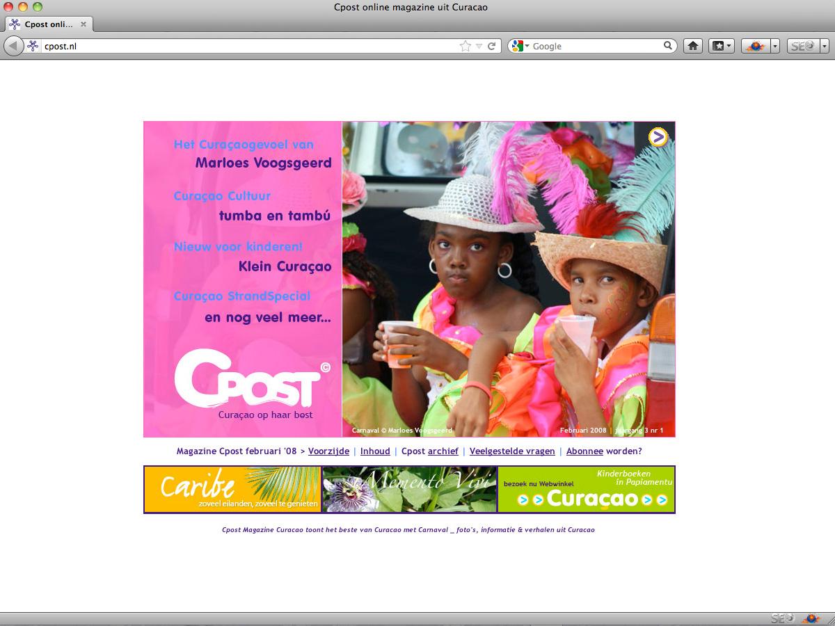 Screenshot Cpost February 2008