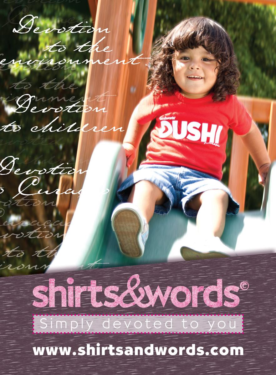 Flyer 2011 Dushi toddler