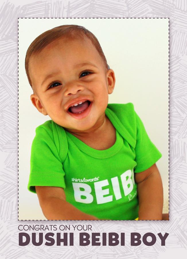 Postcard beibi boy