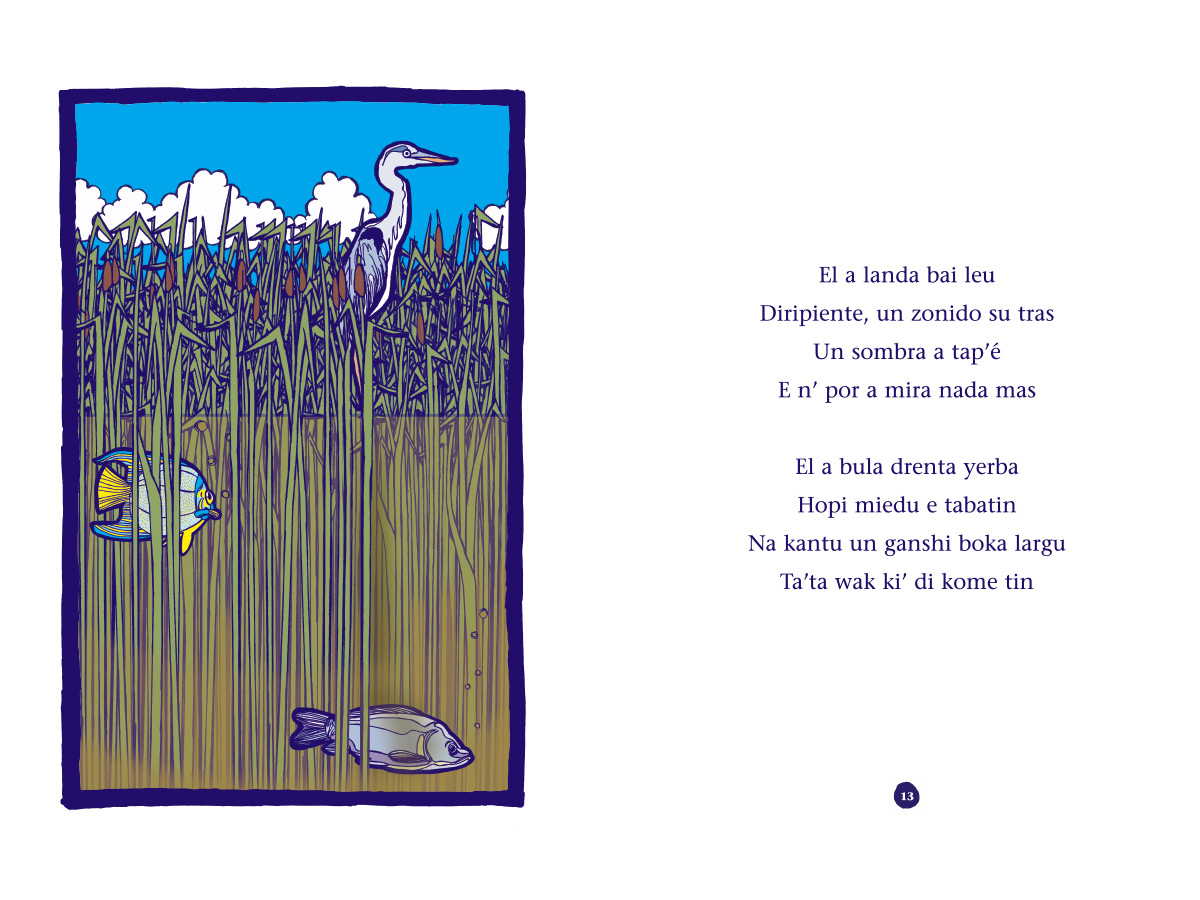 Picture book Piskechi pages 12 and 13